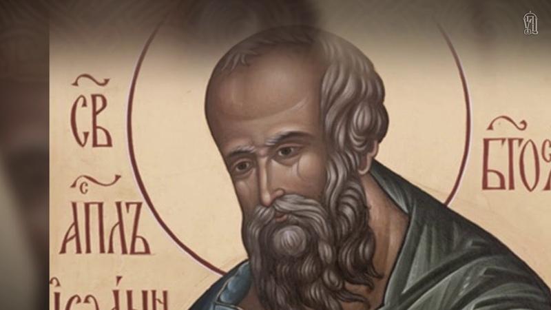 Православний календар на 21 травня