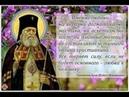 Оборотни русского языка Обращение к родителям Спасем русский язык спасем детей России
