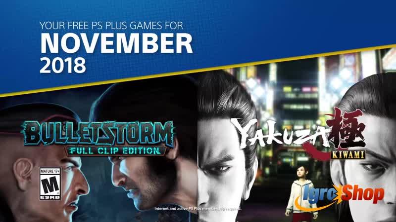 PlayStation Plus - Free Games Lineup November 2018