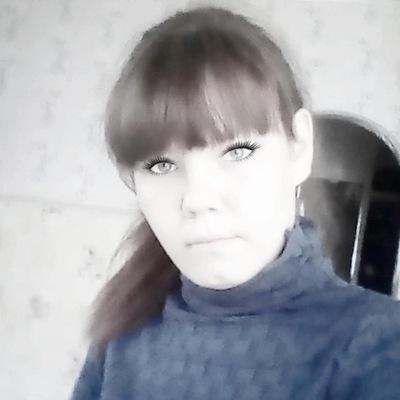 Юлия Абрамкина