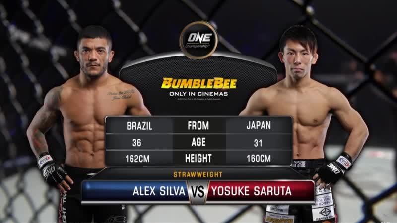Yosuke Saruta Alex Silva