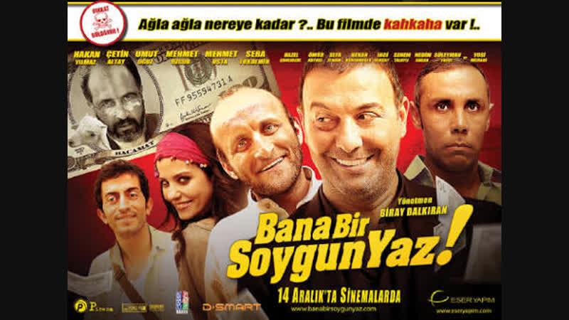 Bana Bir Soygun Yaz - Türk Filmi