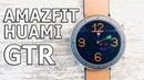 Конкурентов НЕТ 10 фактов о часах Xiaomi Huami Amazfit GTR