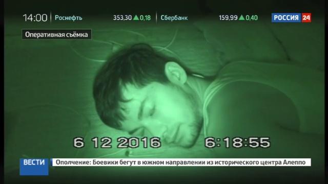 Новости на Россия 24 В столичном регионе задержали 12 экстремистов вербовщиков