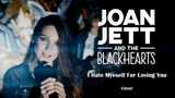 Joan Jett &amp The Blackhearts - I hate myself for loving you Helena Wild ft. SoundBro cover кавер рок #www.amurproject.ru