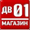 Slavyansky Lev