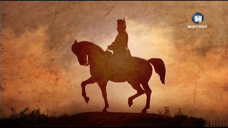 Наполеон Viasat History 10 серия