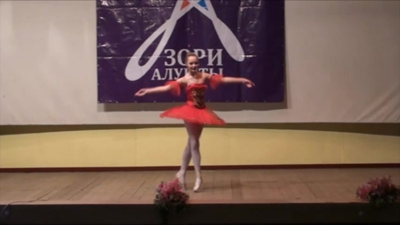 ZA 2014 01 Раймонда Елизавета Тимофеева