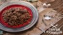 Идеальная мужицкая гречка с тушёнкой - Кухня без Купюр