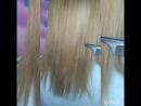 Танюша 💋❤️💗😉💕😊😍ботокс волос 💎💎💎