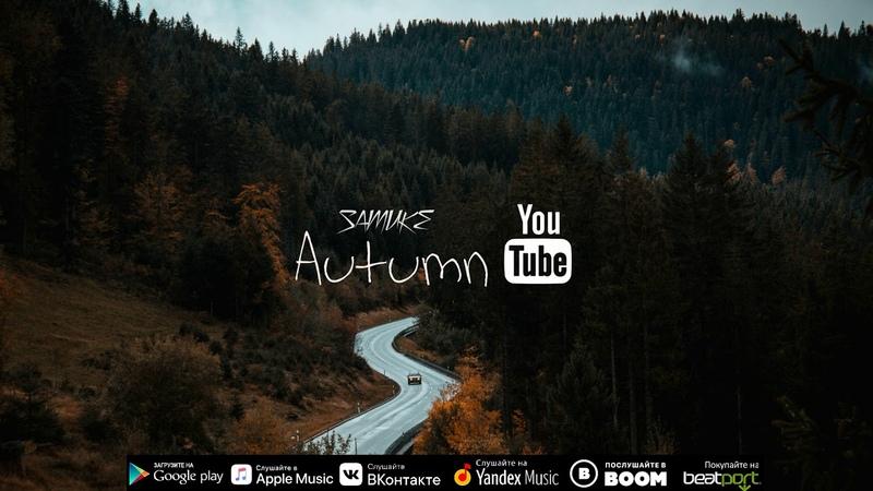 🌾🌿🍃🍂🍁🍄Samuke - Autumn 🌾🌿🍃🍂🍁🍄