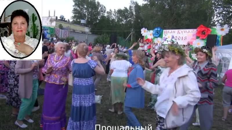 Прощальный танец Аглиевой В.М.