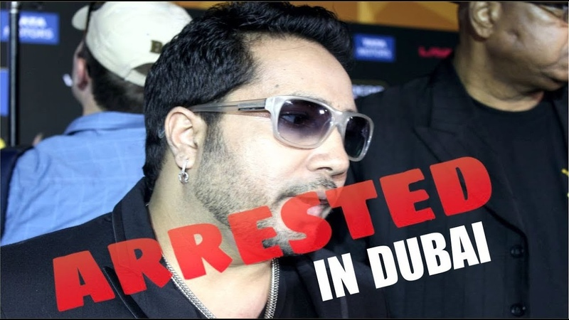 Shocking Mika Singh Arrested In Dubai For Alleged Sexual Harassment | Mika Singh Controversy