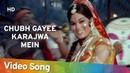 Chubh Gayee Karajwa Mein HD Nadaan 1971 Popular Bollywood Dance Number Asha Bhosle