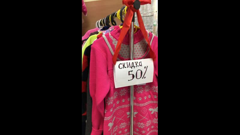 Live: Прокат платьев и секонд для детей Челябинск