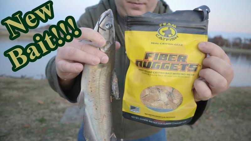 NEW Team Catfish Fiber Nuggets Catfish bait