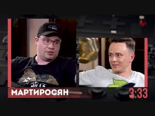 #ComedyGames – Гарик Харламов | Выпуск 10
