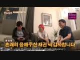 Let's Eat Dinner Together - 82.Bölüm (Jinu & Mino) [Türkçe Altyazılı]