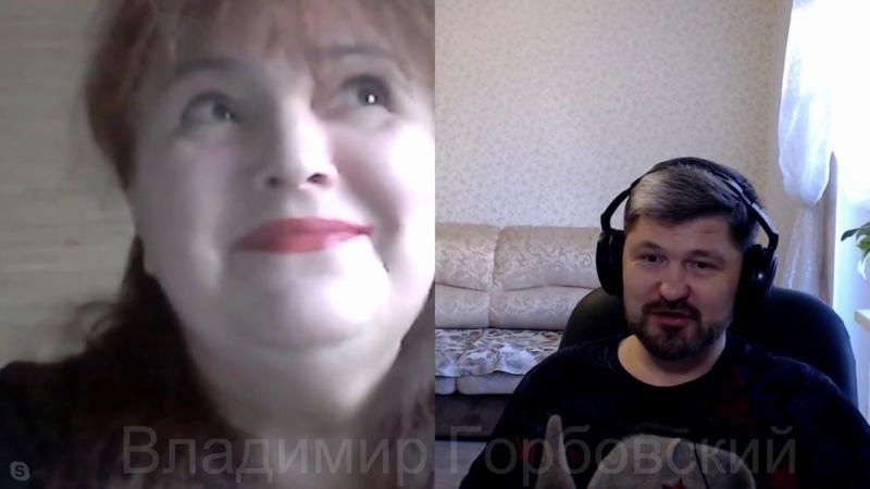 Впечатления от регулярных посещений ДНР и Украины. (Женские истории)