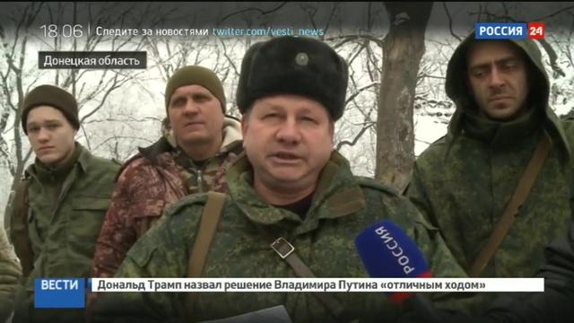 Новости на Россия 24 • Надежда на мир дети Украины поздравили ополченцев Донбасса с 2017 годом