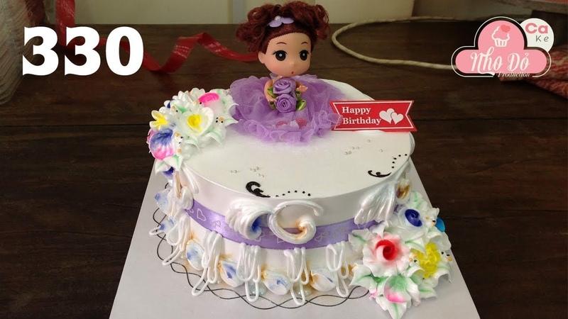 Chocolate cake decorating buttercream ( 330 ) Cách Làm Bánh Kem Đơn Giản Đẹp - Búp Be ( 330 )