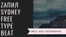 [FREE] $uicideboy$ Type Beat 2018 - Sydney | Free Beat | Rap/Thrill Instrumental 2018