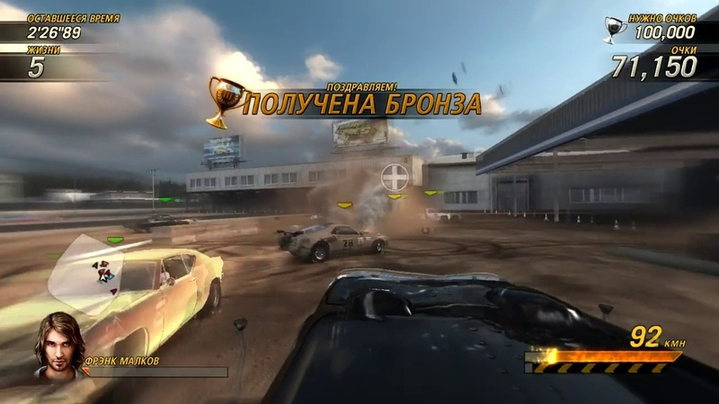 FlatOut Ultimate Carnage - Дерби на фраги (Truck - Gas Station Derby)