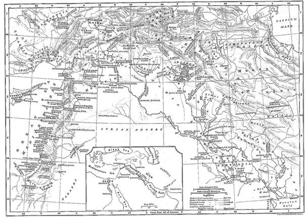 Персидский поход Гордиана III