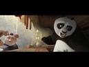 Кунг фу Панда 1,2 Kung Fu Panda 1,2 Лицензия