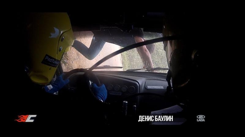 Крыша экипажа Баулин/Белов на ралли Псков 2018