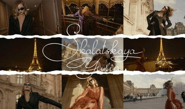 Yulia Skalatskaya | Paris Addiction Lookbook