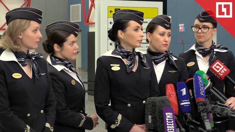 Экипаж самолёта о захватчике лайнера