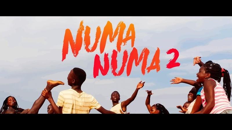 Dan Balan - Numa Numa 2 (feat. Marley Waters) 恋のマイアヒ2018
