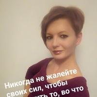 Альбина Даниловна