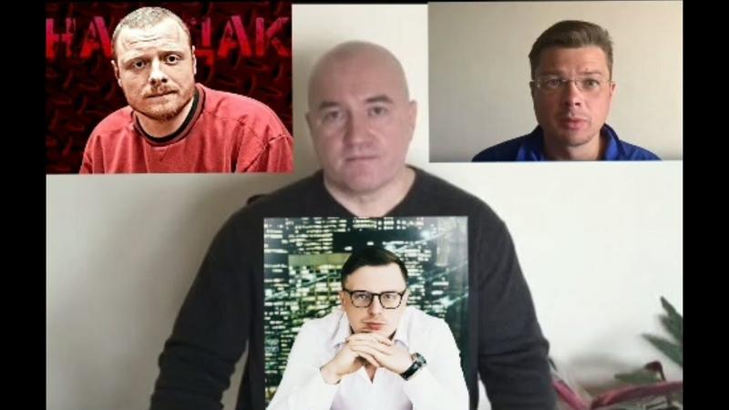 Порошенко дал приказ УБИТЬ блогеров Дульского Аристов Семченко Карабас смотреть онлайн без регистрации