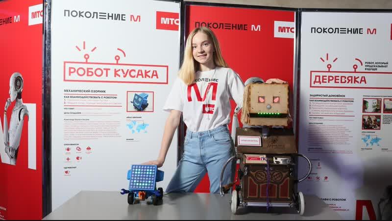 «Робостанция МТС» в Иркутске