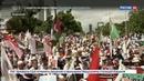 Новости на Россия 24 В Джакарте проходят акции в поддержку палестинцев