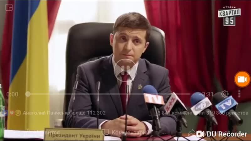 Из Украинца в Хохла.