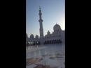 Shaikh Zaid Masq Abu Dhabi