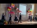 Танец с зонтиками. День учителя 2018