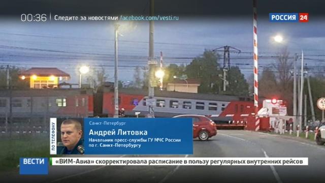 Новости на Россия 24 • Из-за схода с рельсов электрички в Петербурге задерживаются два поезда » Freewka.com - Смотреть онлайн в хорощем качестве