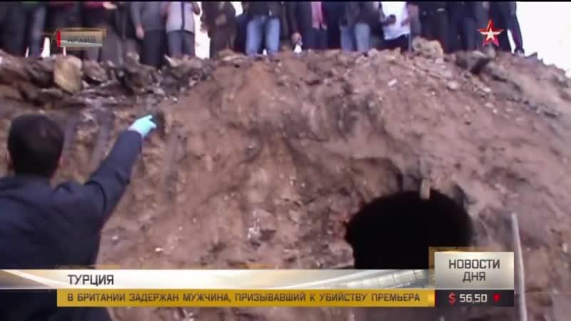 «Звезда» нашла родственника российского офицера, чьи останки обнаружены в Турции