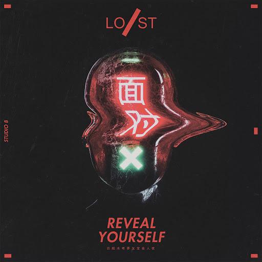 Lost Stories альбом Reveal Yourself | Studio B