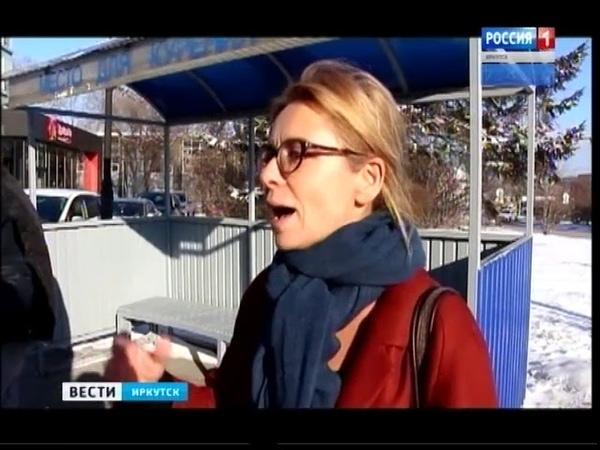 Такого ещё не было В иркутском аэропорту сломался второй Боинг французской авиакомпании
