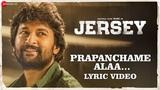 Prapanchame Alaa - Lyrical Jersey Nani &amp Shraddha Srinath Anirudh Ravichander