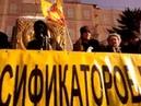 Националисты на митинге 24 февраля г Хабаровск