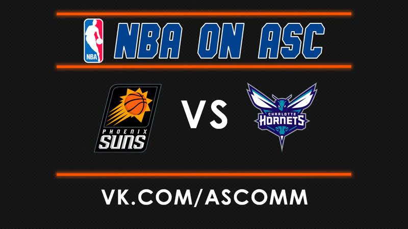 NBA | Suns VS Hornets