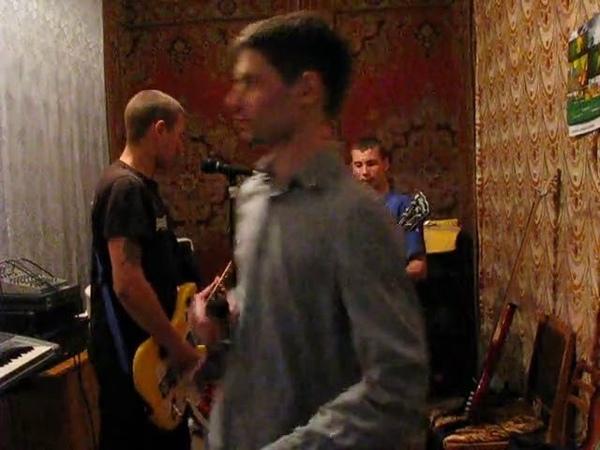 В Субботу - Песня О Превратностях Совместной Жизни (репа 1) 2012