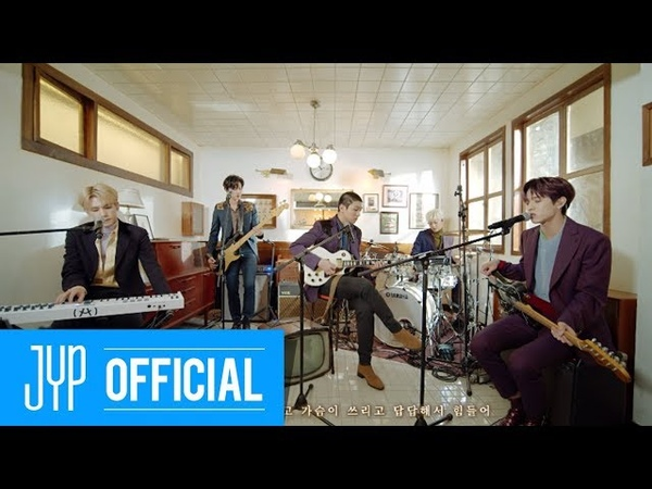 DAY6 days gone by(행복했던 날들이었다) Live Video (0AM Ver.)