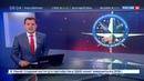 Новости на Россия 24 В МЧС подвели итоги фестиваля Созвездие мужества